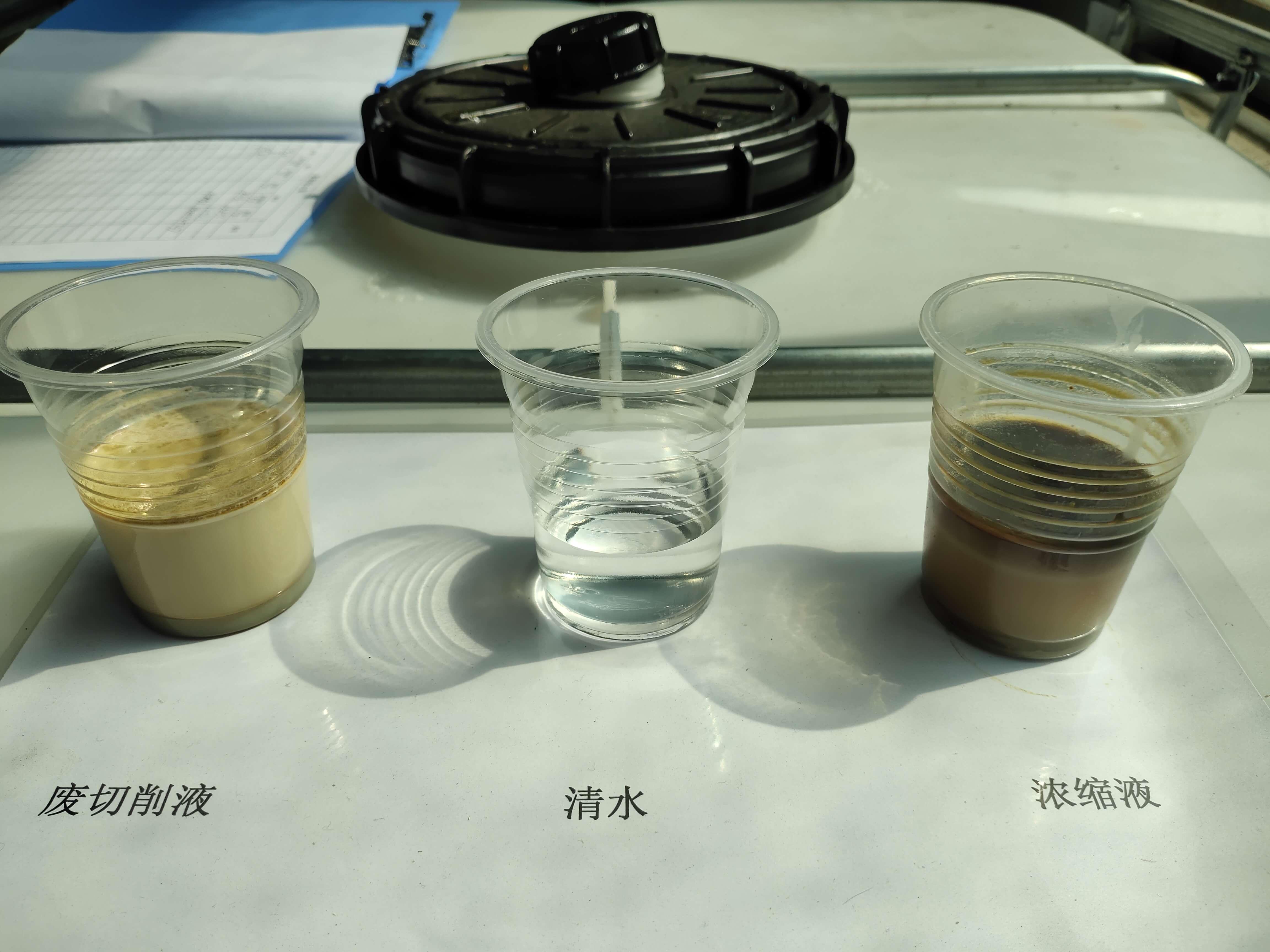 乳化切削液废水处理排放案例-羽杰科技