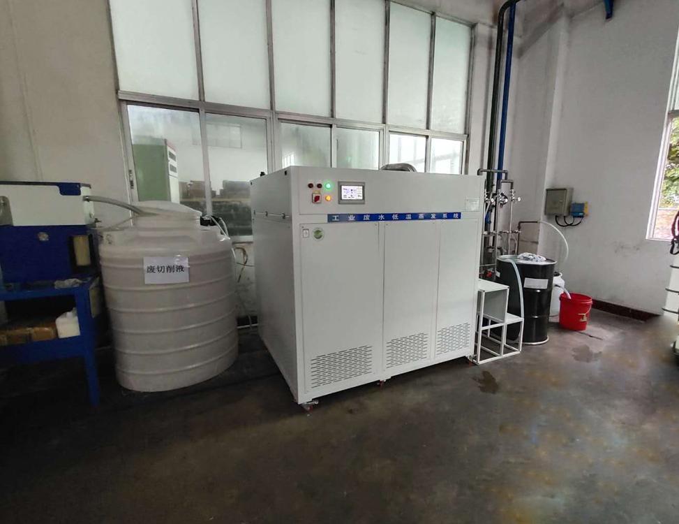 废水处理设备-羽杰科技.jpg
