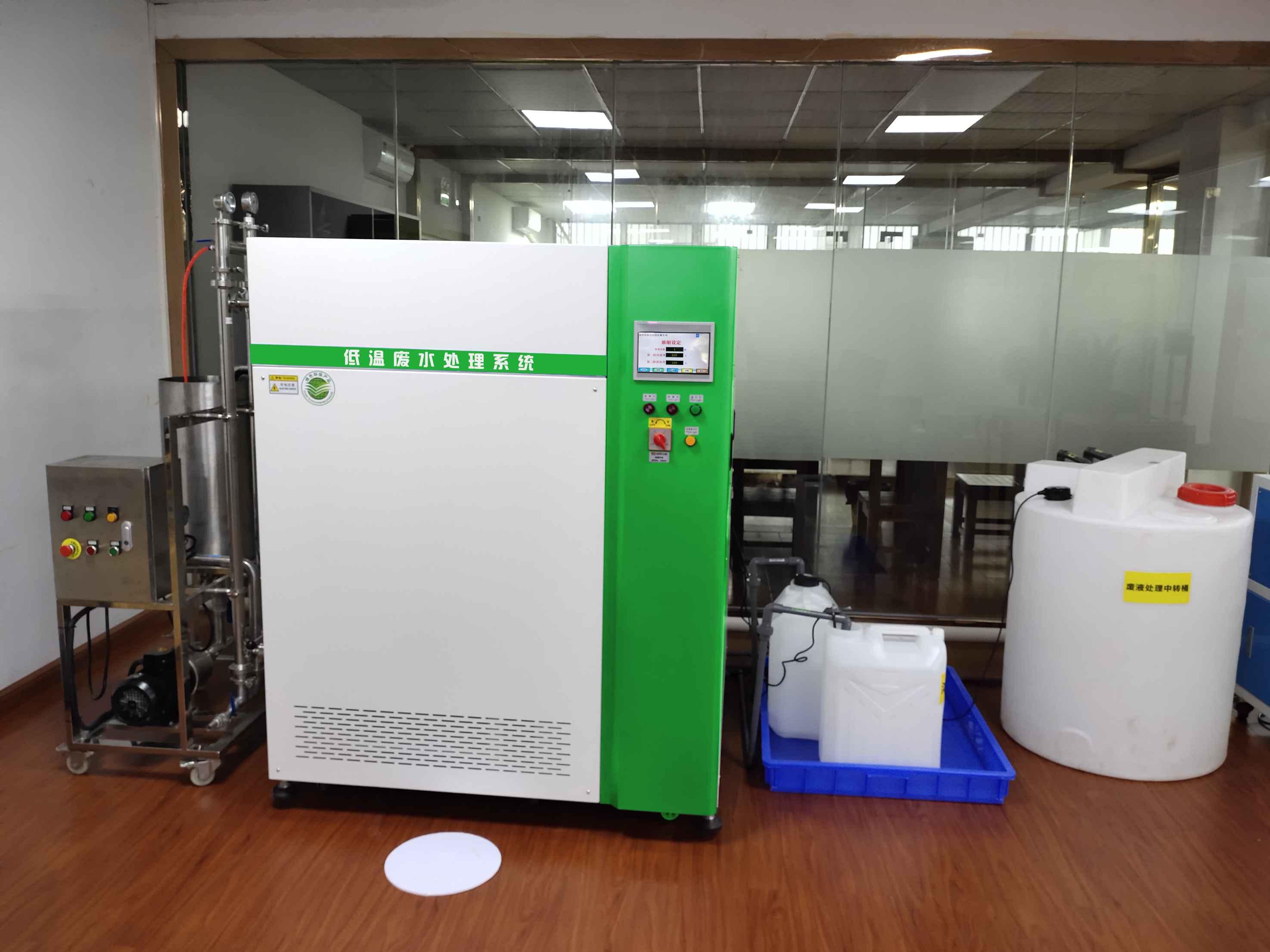 废水处理设备公司