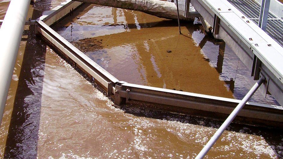 几种常见的含油废水