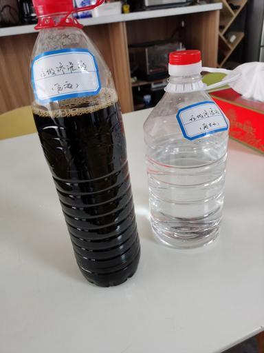 垃圾渗滤液废水处理.jpg