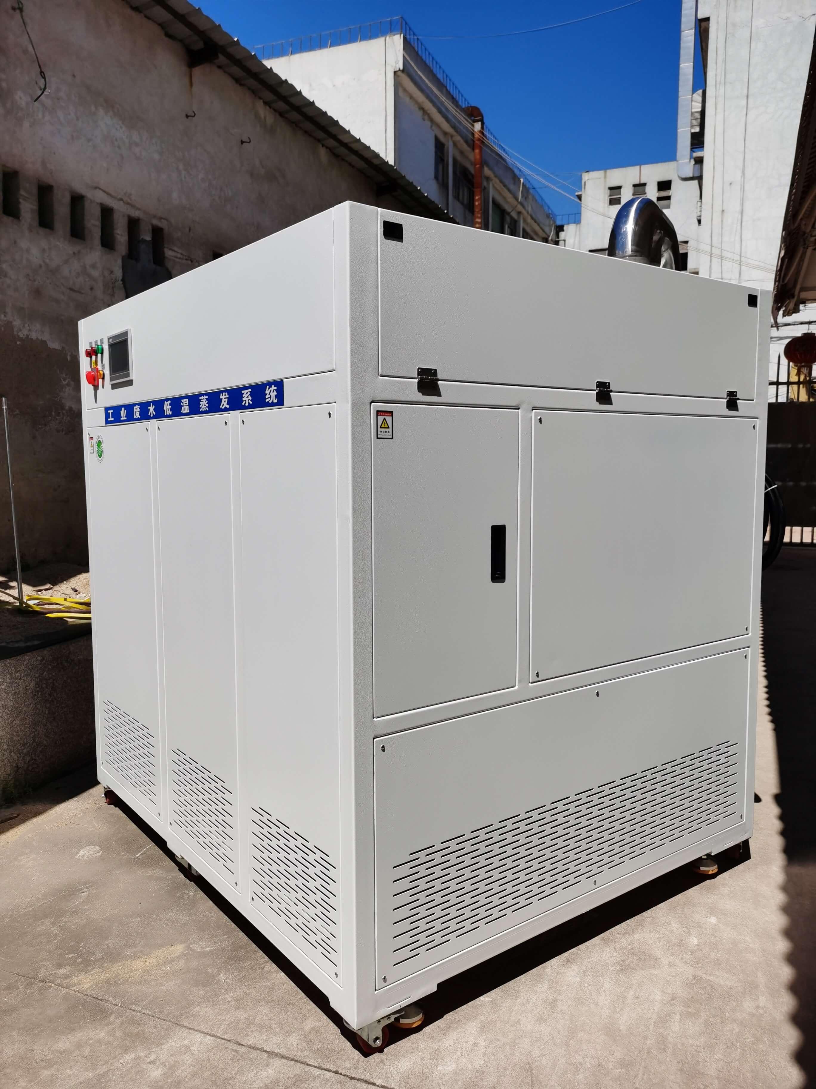 工业废水处理设备的操作维护和说明-羽杰科技