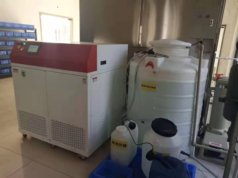 真空蒸馏废水处理设备
