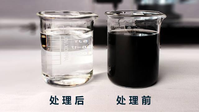 丝印废水处理设备